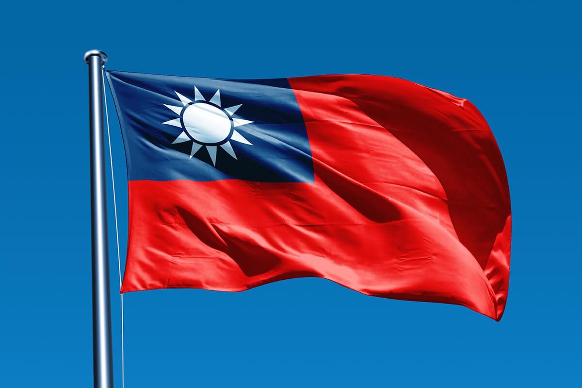 BECAS DE DOCTORADO EN TAIWÁN